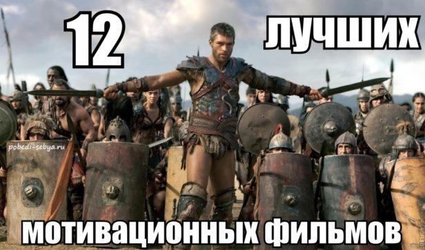 pobedi-sebya.ru